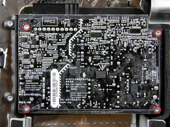"iMac Intel 20"" EMC 2266 Power Supply Replacement"
